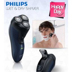 Philips AquaTouch Electric Shaver Wet & Dry: AT620/14