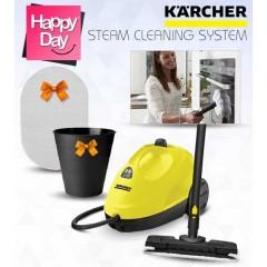 Karcher Steam Cleaner 1500 Watt: SC1.020 EU