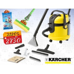 Karcher 3x1 Hard Floor & Carpet Cleaner & Vacuum 1400 Watt + Gifts: SE4002