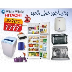Eid Marriage Package 2015: Refrigerator, Dishwasher, Washing Machine, Water Heater, Oven, Dishwasher & Gifts