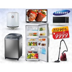 Marriage Package Samsung Refrigerator , Washing Machine , TV , Microwave , Vacuum Cleaner And UnionAire Water Heater