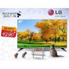 "LG 49"" LED TV Full HD With Built-In HD Receiver: 49LH548V + Gifts"