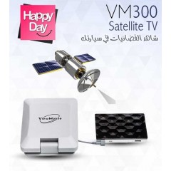 Satellite Mobile TV Box: MV300