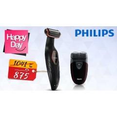 Philips Body Groomer Rechargable + Philips Travelling Shaver: BG2024/15