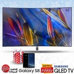 "Samsung TV 65"" QLED Curved UHD 4K Smart Wireless: QA65Q7CAM"