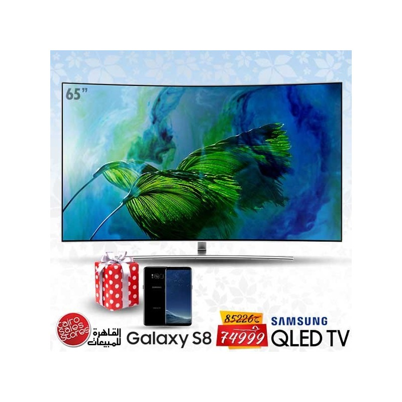 samsung tv 65 qled curved uhd 4k smart wireless gifts qa65q8cam cairo sales stores. Black Bedroom Furniture Sets. Home Design Ideas