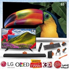 "LG TV 65"" OLED Ultra HD 4K 3D Smart Wireless: 65EG960T"