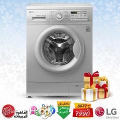 LG Washing Machine 7kg Silver: WD-10396TDK