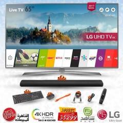 "LG 65"" Ultra HD 4K LED TV Smart Wireless WEBOS TV With Built-in Receiver 4K: 65UJ670V"