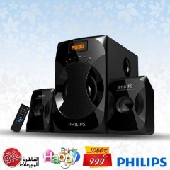 Philips Multimedia Speakers 2.1 Channel 40 Watt: MMS4040