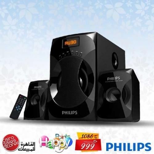 Philips Multimedia Speakers 2.1 Channel 40 Watt: MMS4040