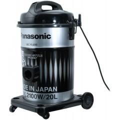 Panasonic Vacuum Cleaner Pail Can 2100 Watts: MC-YL699