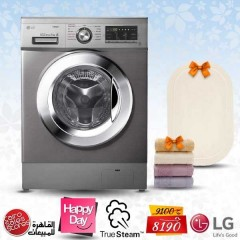 LG Washing Machine 7 Kg 1400 rpm Direct Drive 6 Motions Silver: FH4G6QDY4
