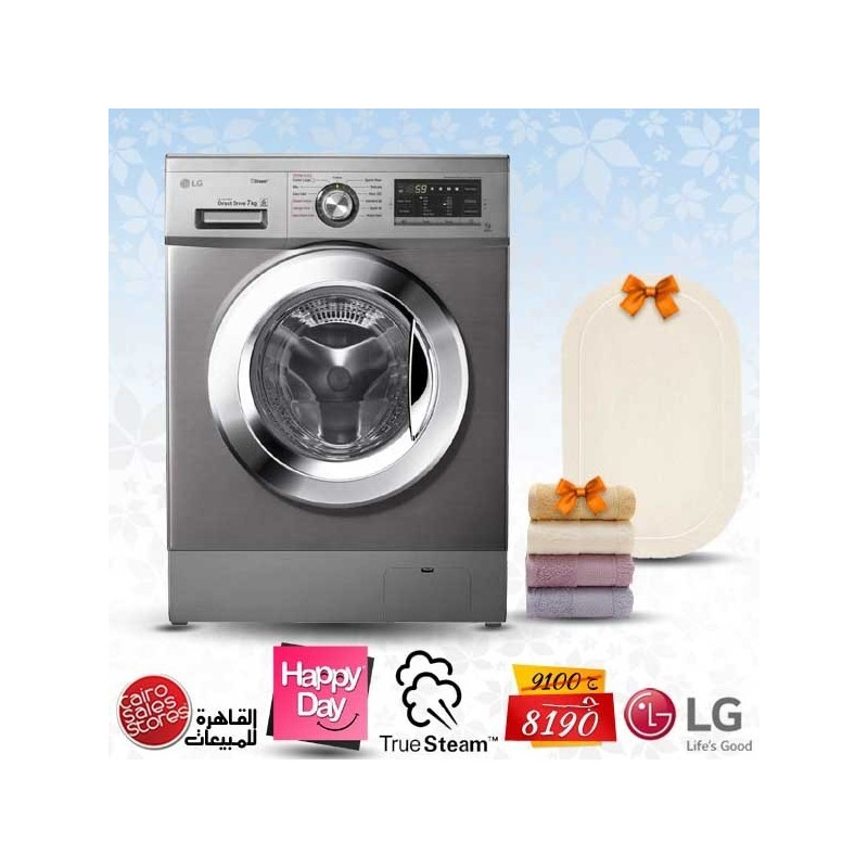 lg washing machine 7 kg rpm direct drive 6 motions silver fh4g6qdy4