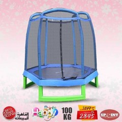 Spring Trampoline Jumping Exercise 84 Inch Safety Cover