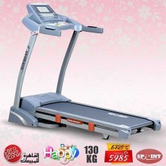 Sprint Electric Treadmill For 130 Kg With Digital Display: GW8040