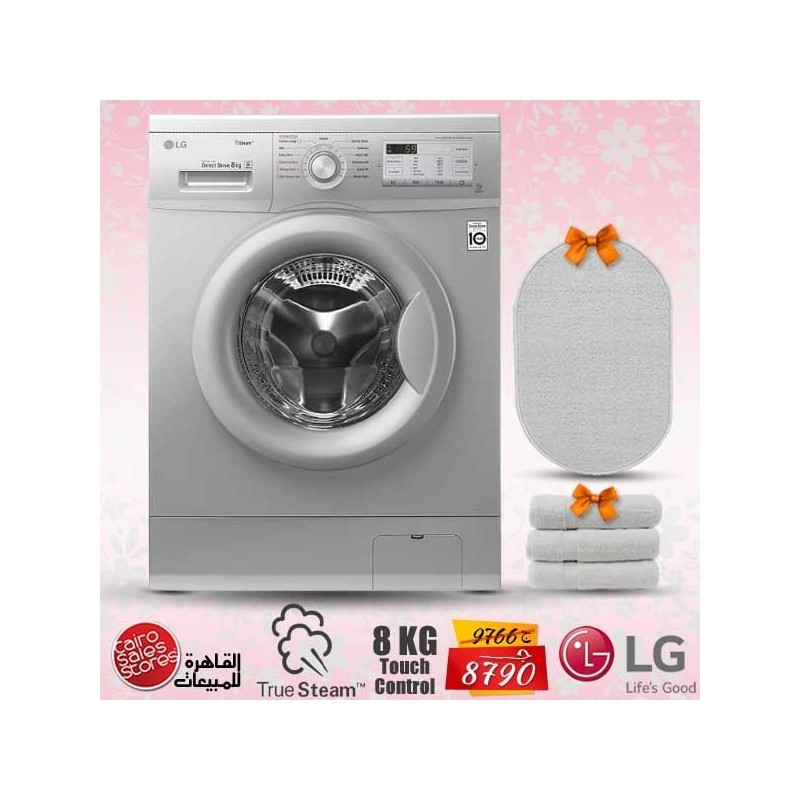 lg washing machine 8 kg direct drive 6 motions steam silver gifts fh4g7tdy5 cairo sales stores. Black Bedroom Furniture Sets. Home Design Ideas