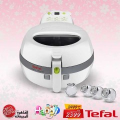 Tefal Fryer Actifry Express 1 KG with FREE Gifts: FZ710029