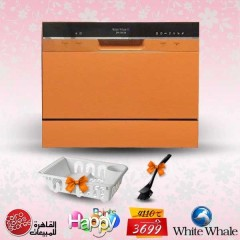 White Whale Dish Washer 6 Person Orange Color: DW-P765OG