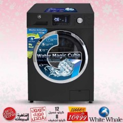 White Whale Washing Machine 12 KG and 8 KG Dryer 1400 RPM Black + Coupon: WD-1412 D Black