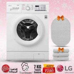 LG Washing Machine 7 Kg 1200 rpm Direct Drive 6 Motions Steam White + Gifts: FH2G7QDY0