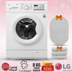 LG Washing Machine 8 Kg Direct Drive 6 Motions White Color: FH4G7TDY0