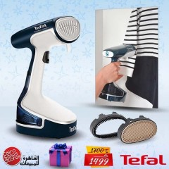 Tefal Access Handheld Steam Iron & Gift: DR8085E1