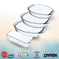 PYREX Rectangular cake mold 31cm+ Pyrex Oven Pan Set 3 pieces+ Bowl 23 cm: PGroup1