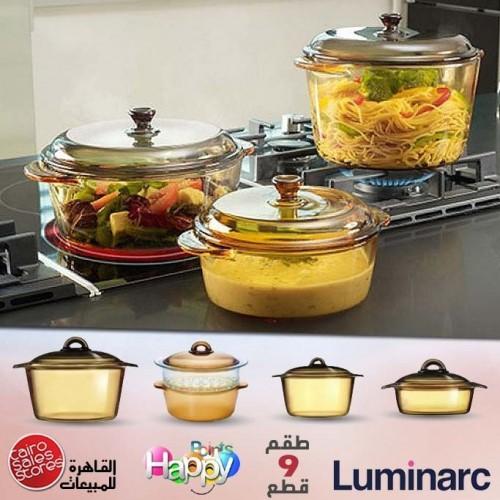 Luminarc Vetro Kitchen Pot Set 9 Pieces pyrex