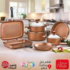 VERDA AVSER Kitchen Pot Set 9 Pieces Granite Gold Color: AV3811