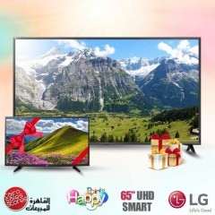 "LG 65"" LED TV Ultra HD 4K Smart WebOS With Built-In 4K Receiver: 65UK6300"