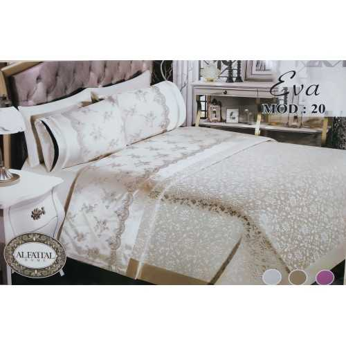 AL-FATTAL EVA Bedspread embroidered jacquard Size 240 cm*250 Set 6 Pieces B-20