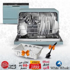 White Whale Dish Washer 6 Person BLUE and Gift DW-P765BL