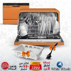 White Whale Dish Washer 6 Person Orange and Gift DW-P765OG
