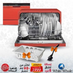 White Whale Dish Washer 6 Person RED and Gift DW-P765RD