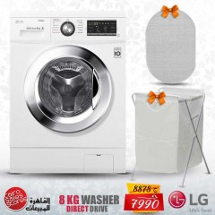 LG Washing Machine 8 Kg Direct Drive 6 Motions Steam White and Gifts FH4G6TDY2
