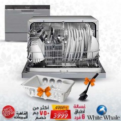 White Whale Dish Washer 6 Person Silver + Gifts DW-P765MS