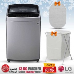 LG 13.2 KG Top Loading Washing Machine Inverter Motor Mid Silver and Gifts T1387NEHVE