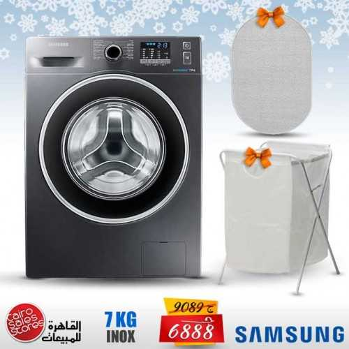 Samsung Washing Machine Diamond Wash 7 KG 1400 Spin With Eco Bubble Technology With Gifts WF70F5EHW4X