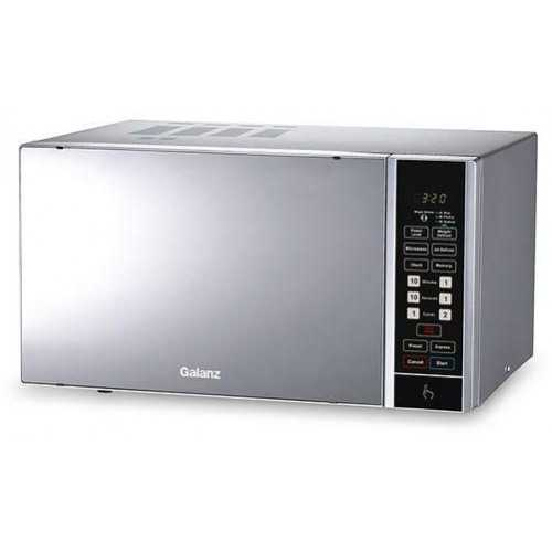 Galanz Microwave 25 Litres With Grill Silver D90D25AP-H3