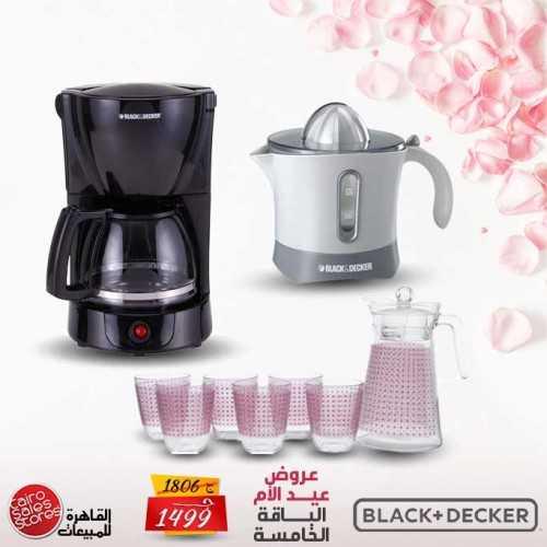 Black & Decker Coffee Maker and Citrus Juicer 30 W and LUMINARC Drinking Set 7 MD Bundle5