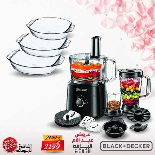 Black & Decker Food Processor 750 Watt and Pyrex Oven Pan Set 3 pieces MD Bundle3