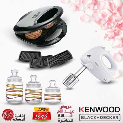 Black & Decker 2 Slots Sandwich Maker With Grill and Waffle and Kenwood Hand Mixer and Luminarc Sugar Bowl Set 3P MD Bundle10