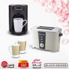 بلاك & ديكر توستر ثنائي لتحميص الخبز بقوة 800 وات وصانع قهوة أمريكية بسعة كوب واحد لون اسود وعدد 2 مج من لومينارك MD Bundel7