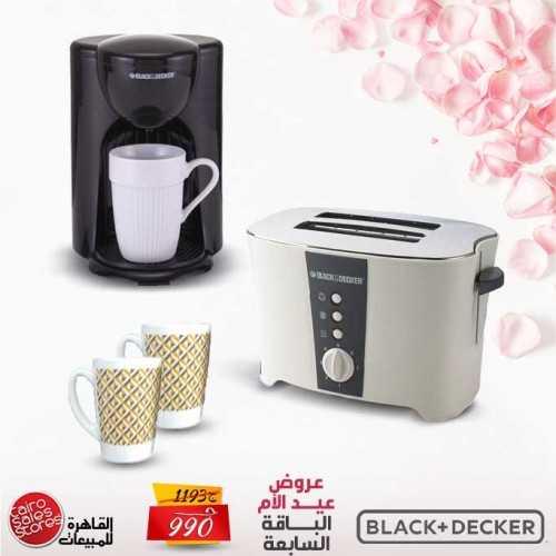 Black & Decker 2 Slice Toaster 800 Watt and American Coffee Maker One Cup Capacity Black and Luminarc 2 Mug MD Bundel7