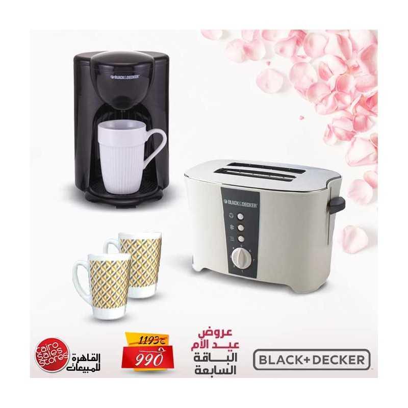 Black Decker 2 Slice Toaster 800 Watt And American Coffee Maker One Cup Capacity Black And Luminarc 2 Mug Md Bundle7