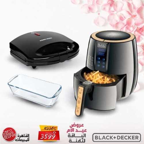 Black & Decker 2 Slice Toaster and Air Fryer 1.2 Kg Digital and Pyrex Rectangular Cake Mold 31cm MD Bundle8