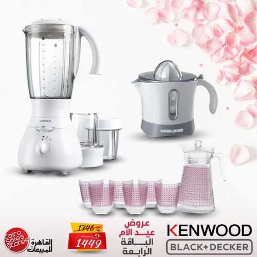 Kenwood Blender With Mill 500 W and Black & Decker Citrus Juicer 30 W and Luminarc Drinking Set 7 Pieces MD Bundle4