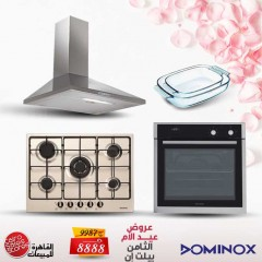 Dominox Kitchen Chimney Hood 60cm and Built-In Hob Gas 75cm and Built-In Electric Oven 60 cm DOMINOX Bundle3