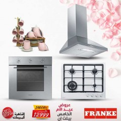 Franke Built-in Electric Oven 60 cm and Gas Hob 60cm and Chimney Hood 60cm FRANKE FRANKE Bundle5